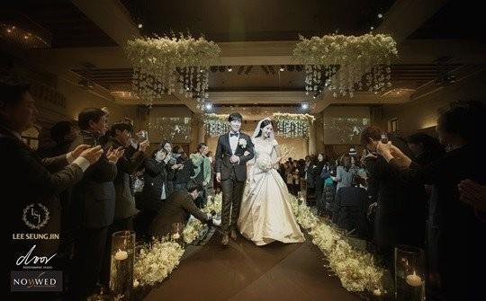 sungmin wedding