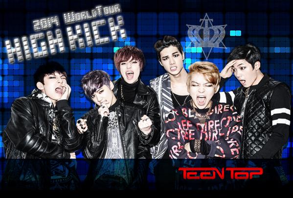teen-top1