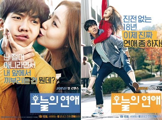 Lee seung gi dating moon chae won