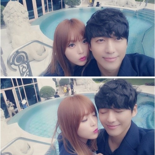 what is a good title for a dating site: we got married hong jin young and nam goong min dating