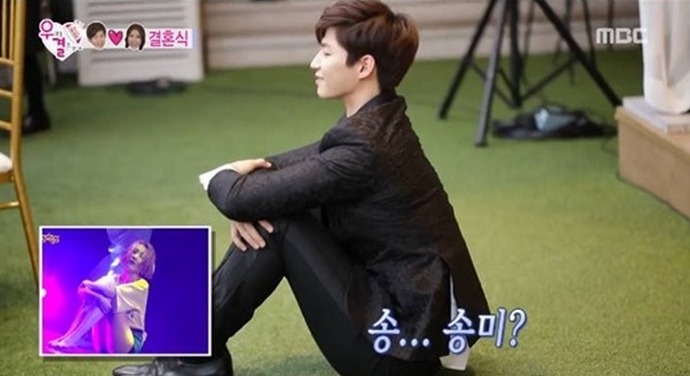 song jae rim dances to sunmis quot24 hoursquot at his wedding