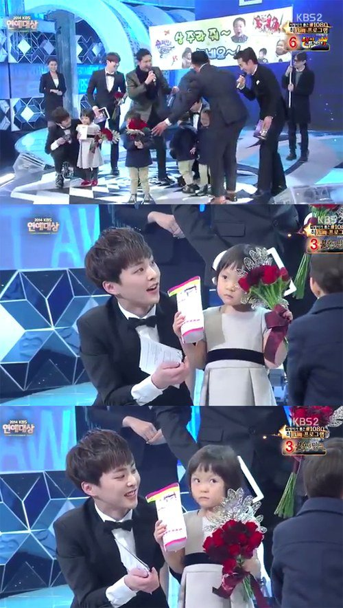 xiumin sarang kbs entertainment awards
