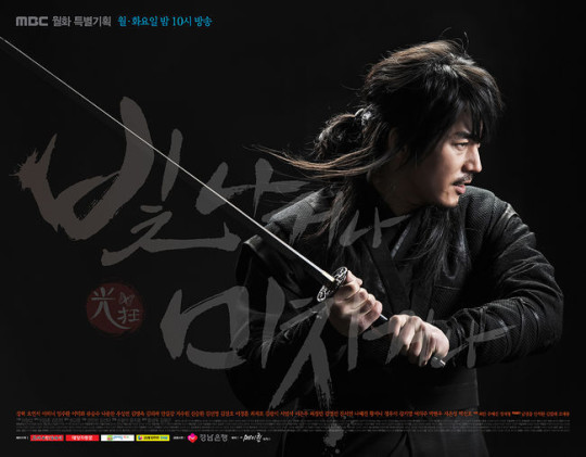 jang hyuk shine or go crazy