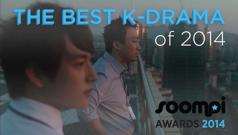 Best K-Dramas of 2014