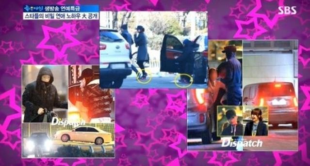 Korean Stars dating news Geschwindigkeitsdatierung Addison