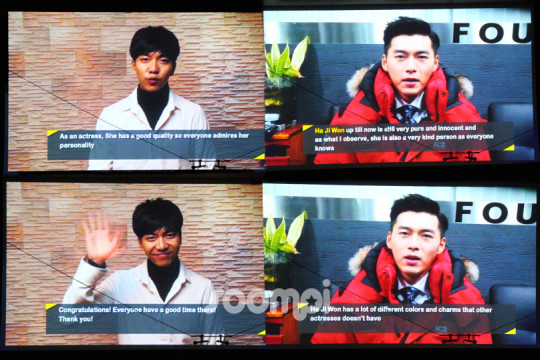 Ha Ji Won Message from Hyun Bin Lee Seung Gi