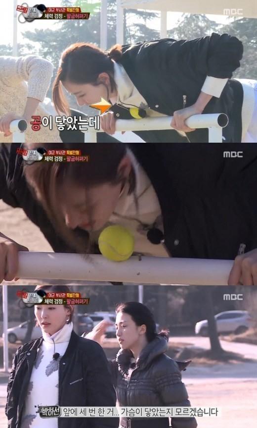 Lee Da Hee on Real Men