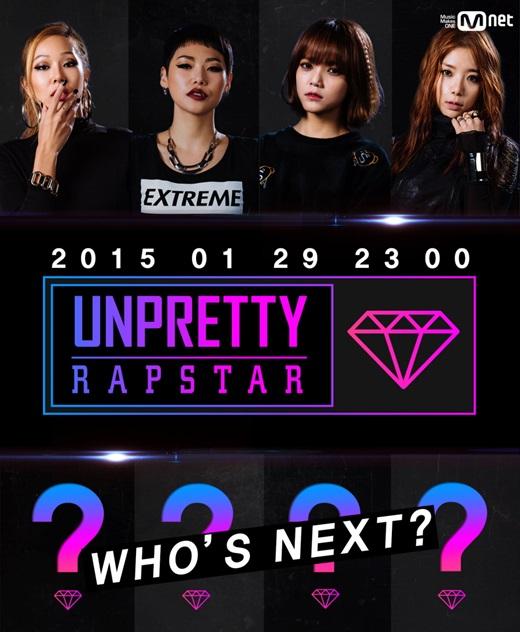 Mnet Unpretty Rapstar