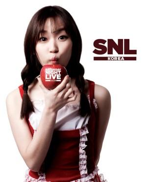 SNL Korea Kim Seul Gi