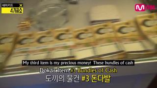 dok2 money