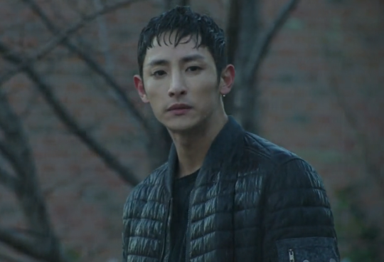 Valid Love Lee Soo Hyuk rain