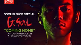 Soompi_Shop_Gsoul_Article_Banner