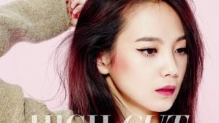 Yoon Seung Ah featured