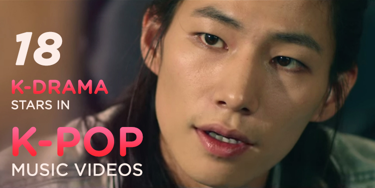 18 Surprising Actor/Actress Appearances in K-Pop MVs