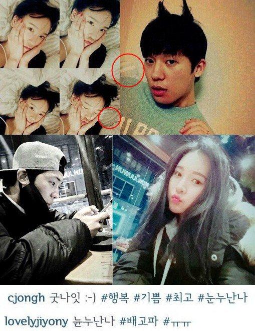 jiyeon dating