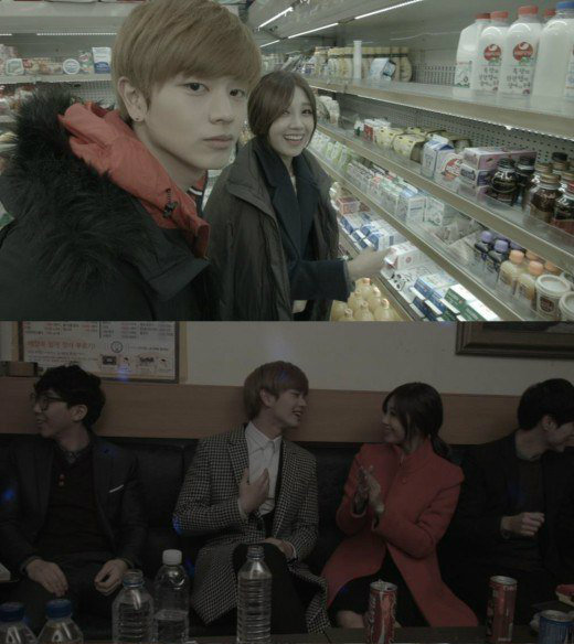dating alone eunji sungjae