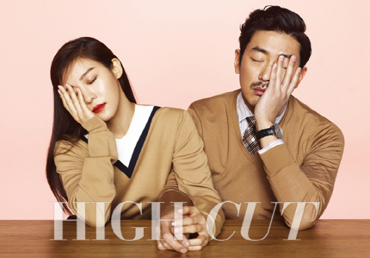 ha ji won ha jung woo