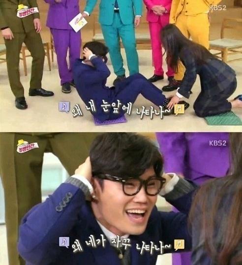 ha ji won kim bum soo