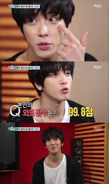jung yong hwa section tv