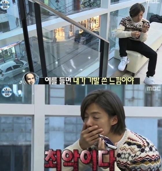 kim kwang gyu's opinion