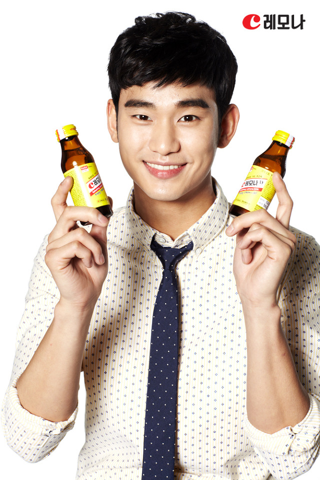 kim soo hyun lemona model