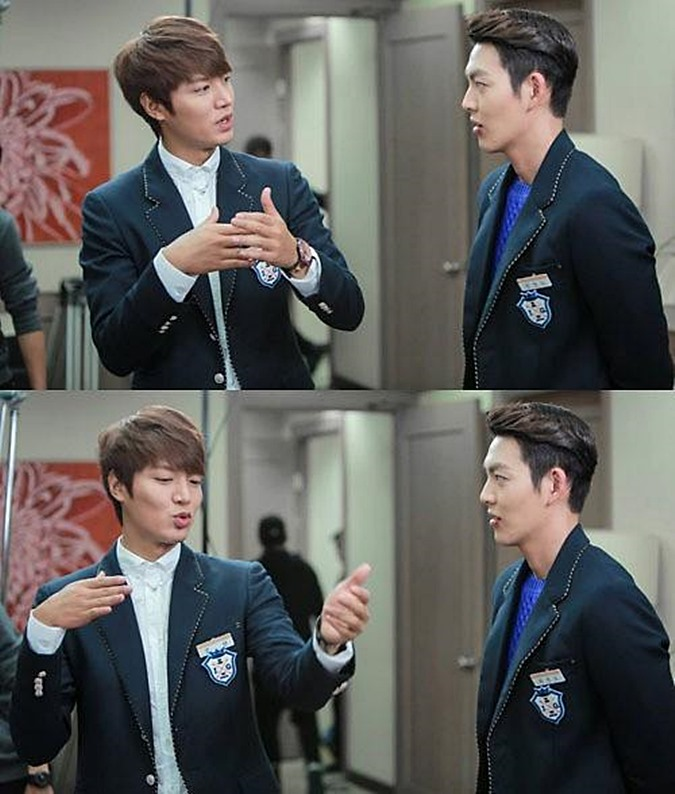 kim woo bin and Lee min ho2