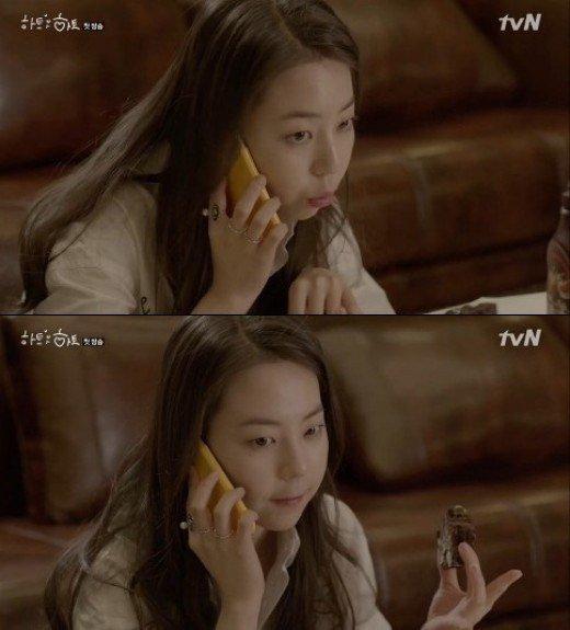 sohee heart to heart