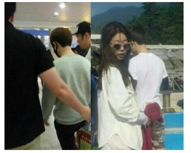 Exo d and sojin dating site 3
