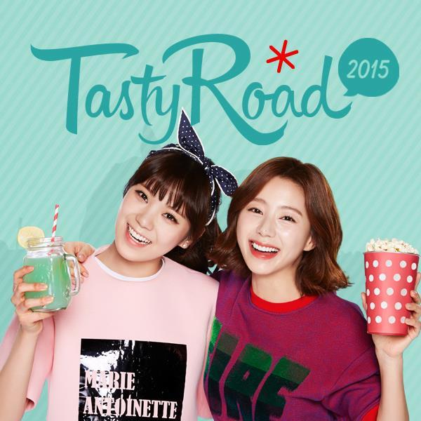 tasty road