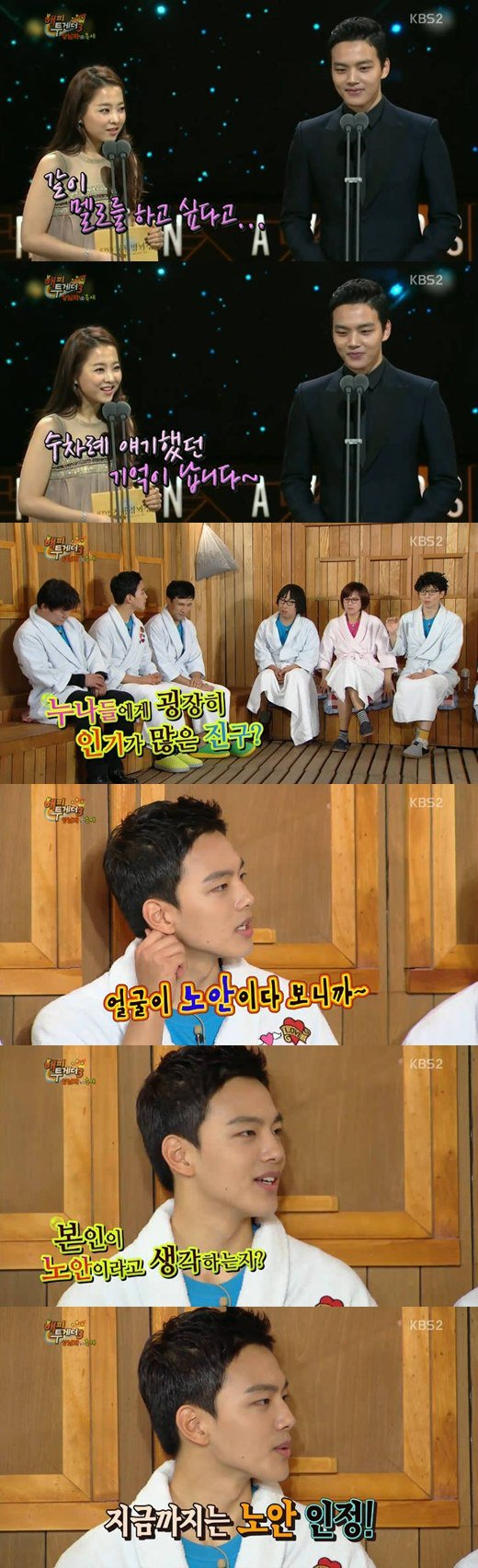 happy together 3