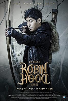 yoo joon sang robin hood