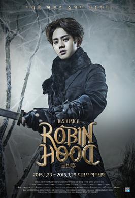 yoseob robin hood