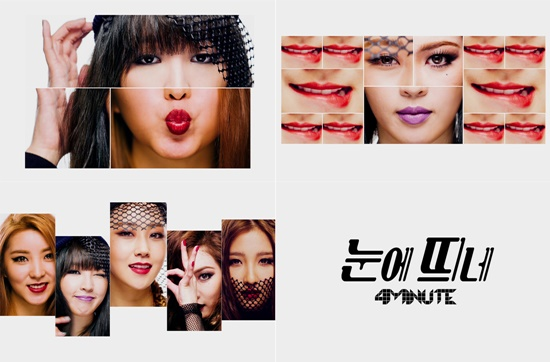 4minute 2
