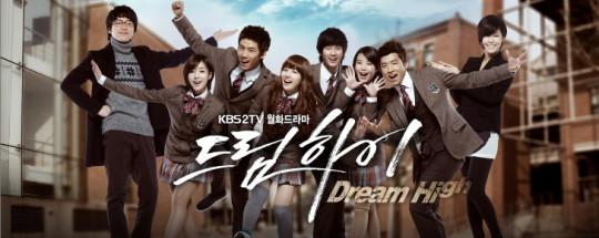 Dream High soompi