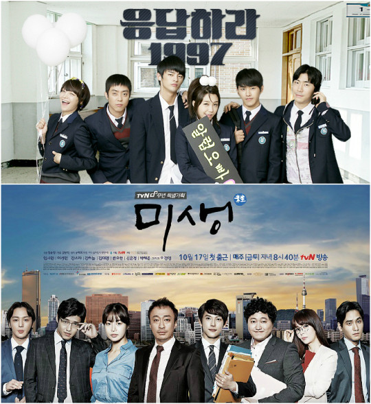 Duet collage more recent kdramas