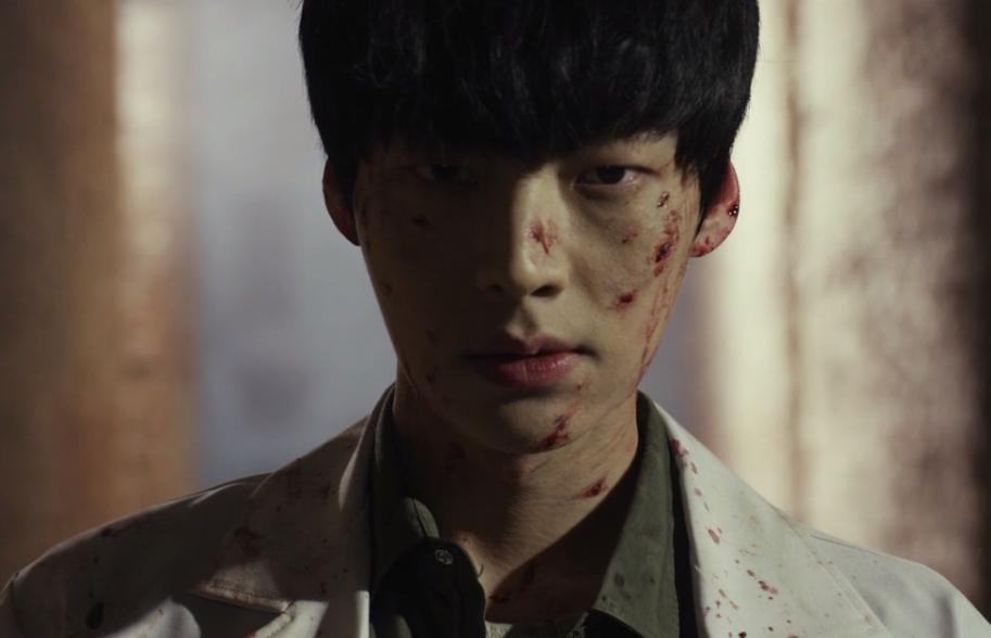 ahn jae hyun blood