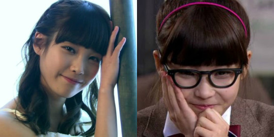 IU_Dream High_Kim Pil Suk