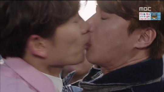 Kill me heal me park seo joon ji sung kiss