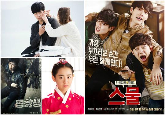 Lee Seung Gi collage