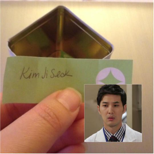 MCM_Mystery_Kang Ji Woon_02