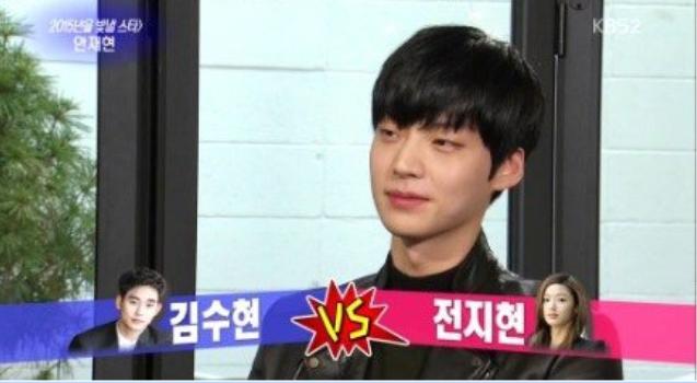 Ahn Jae Hyun Picks Kim Soo Hyun Over Jun Ji Hyun Soompi
