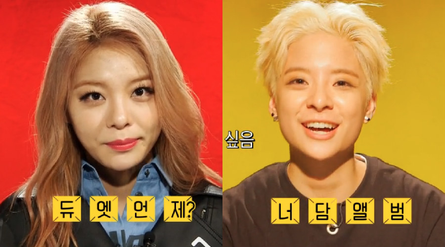 Ailee and amber dating on american. funny nicknames for weed smokers dating.