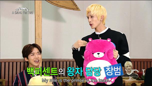 as4u-23-100percent-changbum-is-the-prince-duh