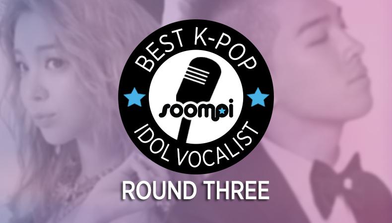 best k-pop idol vocalist r3 featured