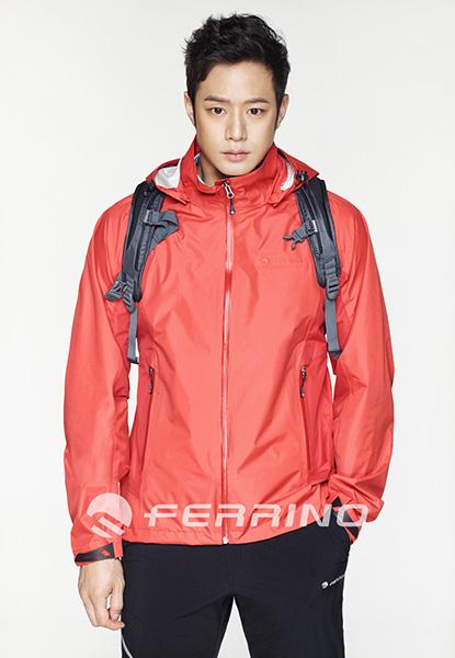 Chun myung jung dating 6