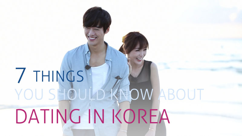 Dating customs in korea