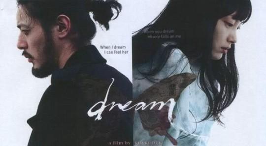 dream_movie poster_2