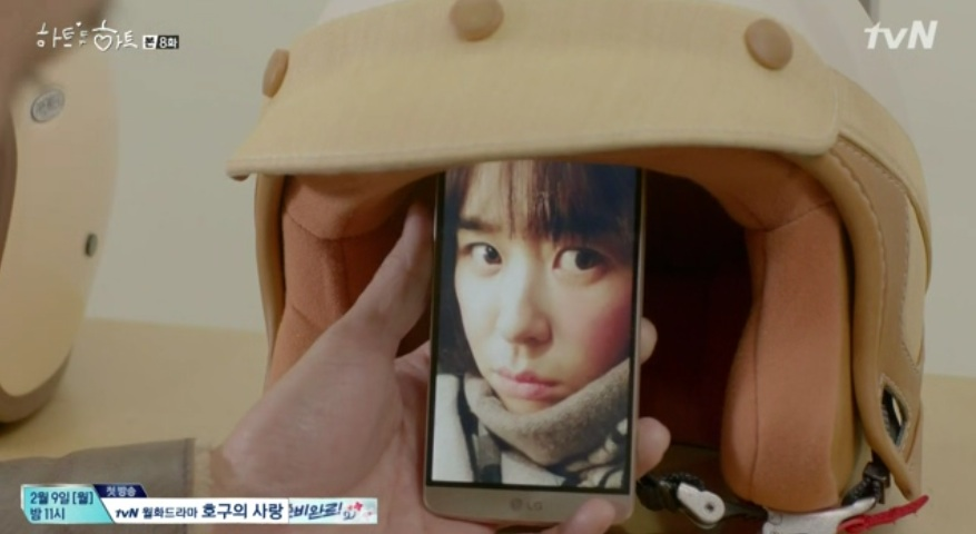 heart to heart choi kang hee 2 final