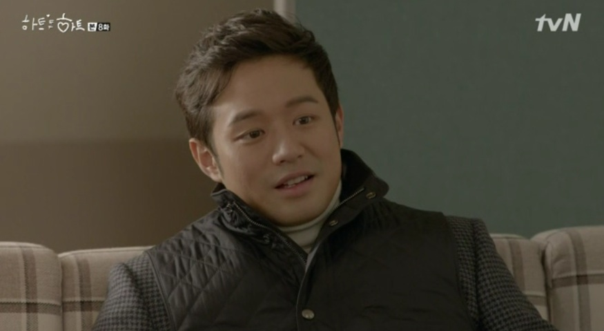 heart to heart chun jung myung final