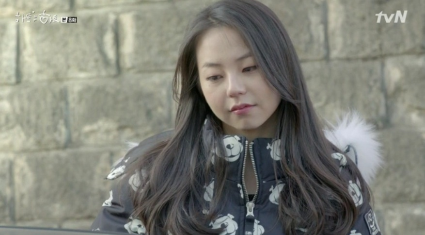 heart to heart sohee final